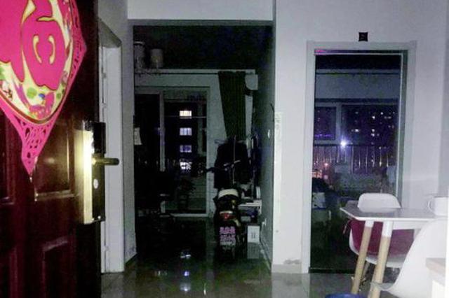 人在外地被告知家中偷电 住户无故得交上几千元罚款
