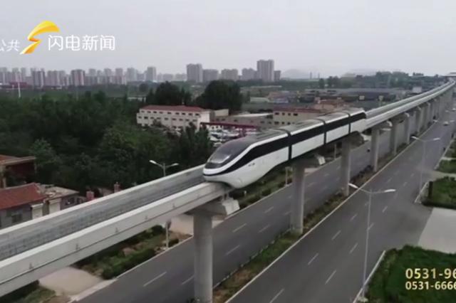 济宁云轨交通为何停摆 张新文:2020年6月左右通车