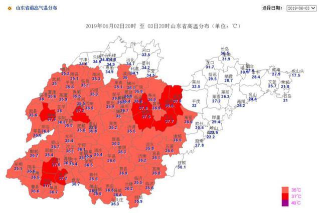 今日济南最高可达37℃ 高考期间或有雷雨驾到