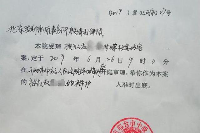 男子疑强奸岳母被打死案将开庭 村民求对女方轻判