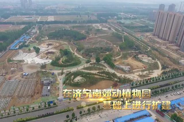 济宁新增一批公园绿地项目