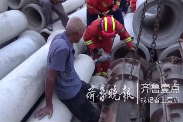 工人被水泥管模具卡腿 泰安消防紧急救援