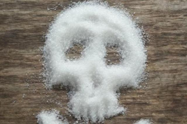 披着合法外壳生产毒品 省法院通报5起毒品案审判案例