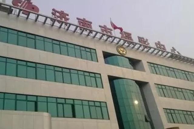 济南福彩增长乏力:站点经营惨淡 原高层贪腐难消除