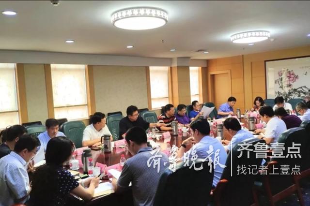 枣庄市普惠金融改革试验区总体方案研讨会在济南召开