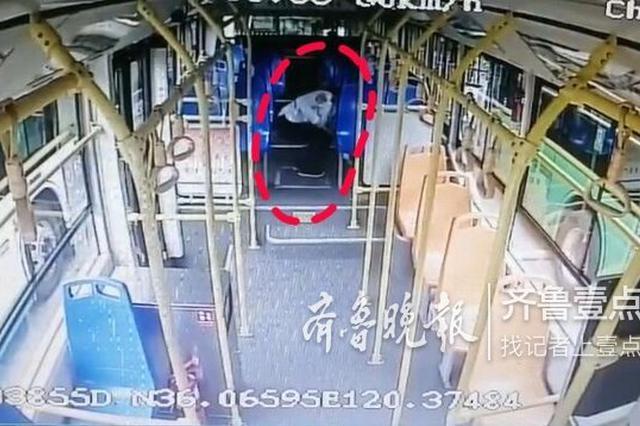 """乘客来青订婚丢了""""金三件""""公交司机帮找回"""
