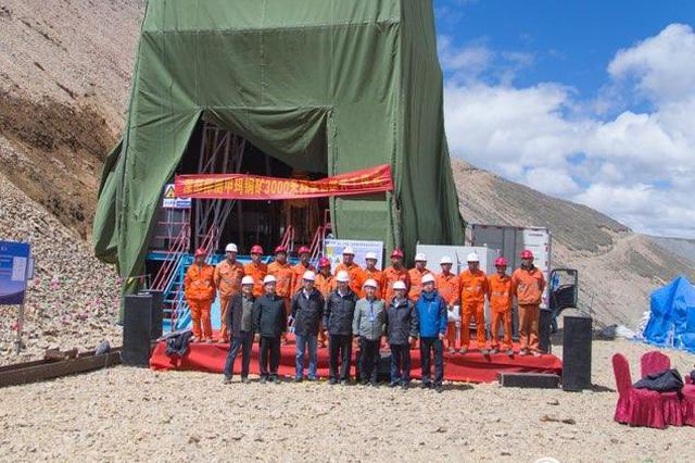 山东又一国家级高原科学钻探项目开钻 矿床深3000米