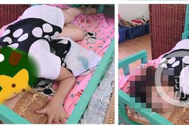 贵州孤儿院儿童疑被性侵 部分图片证实系嫁接伪造