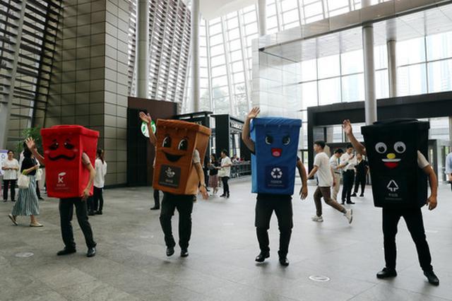 日媒关注上海开始推进垃圾分类或成全国推广样板