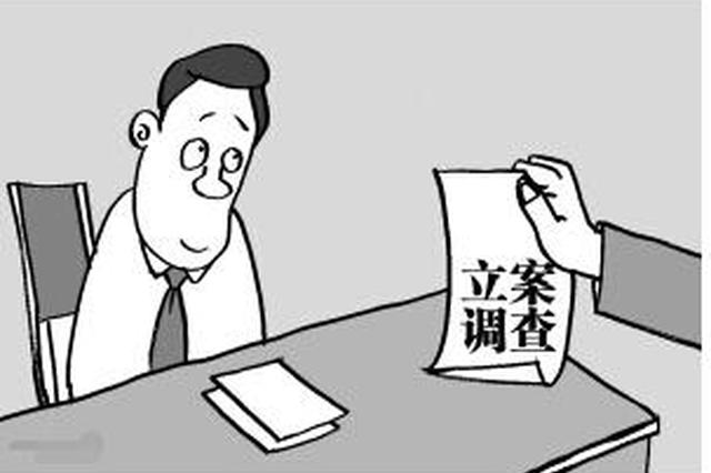 """山东:立案""""搬""""网上 百姓少跑腿"""