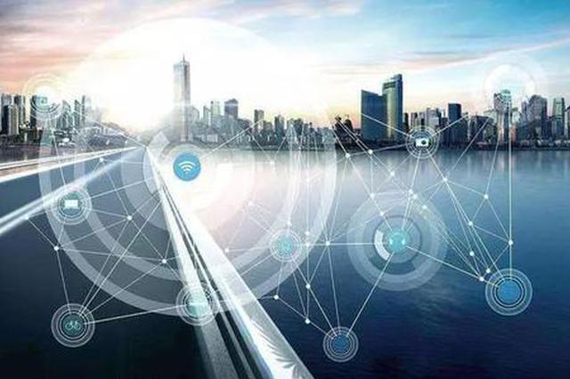 山东推动数字经济发展 多部门将有动作