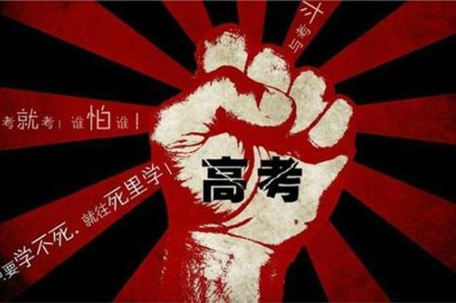 """高招会专科场:济南站昨日启幕,""""3+2""""成咨询热点"""