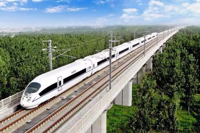 郑济高铁濮阳至济南段获批复 力争年底前开工