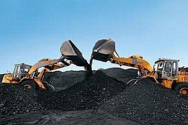 全国首部!山东出台煤矿冲击地压防治办法 对采煤人员实施精确