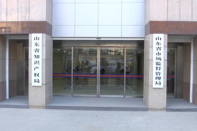 山东将对130家机动车检验机构开展突击检查 被投诉举报机构为