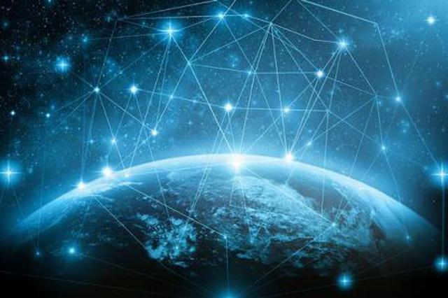 山东出台发展工业互联网纲领性文件 七大任务
