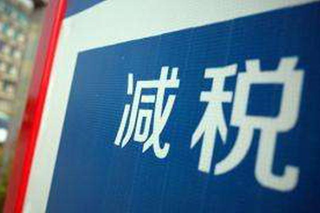 天桥区税务局: 减税红利让市民共享舌尖上的获得感