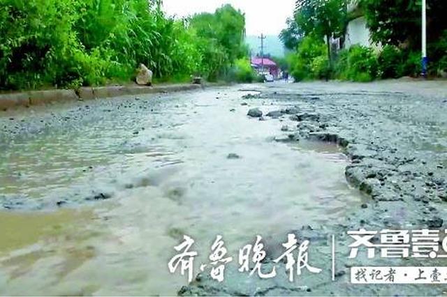 刚整修一年的路又坑连坑了 济南南部南山管委会:立即恢复重建