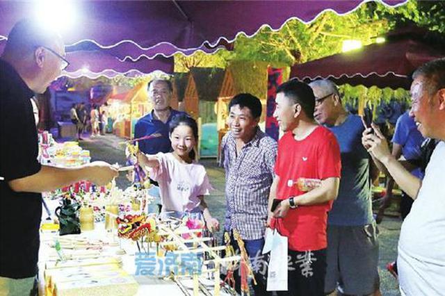 济南人开始享受夜生活 夜间消费供需旺 活跃时段后移