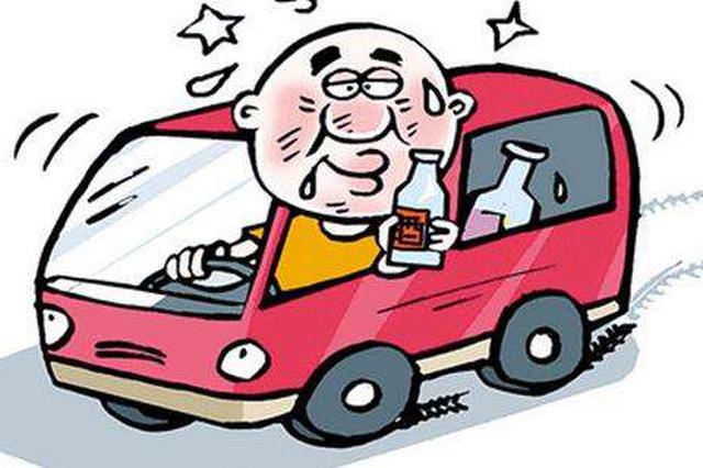 这4位贪杯的驾驶员 您在金乡酒后驾驶被曝光了