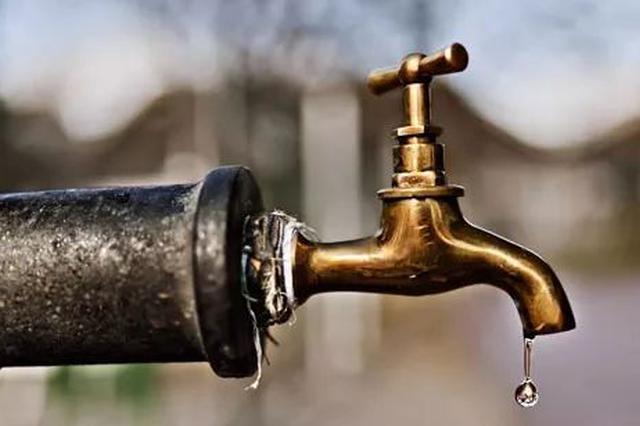 注意 近期济南这几个小区会停水降压 请提前做好准备