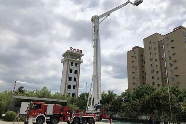 济宁支队90米云梯消防车