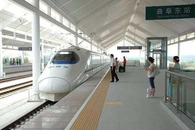 注意 鲁南高铁曲阜送站9月2日开始送电