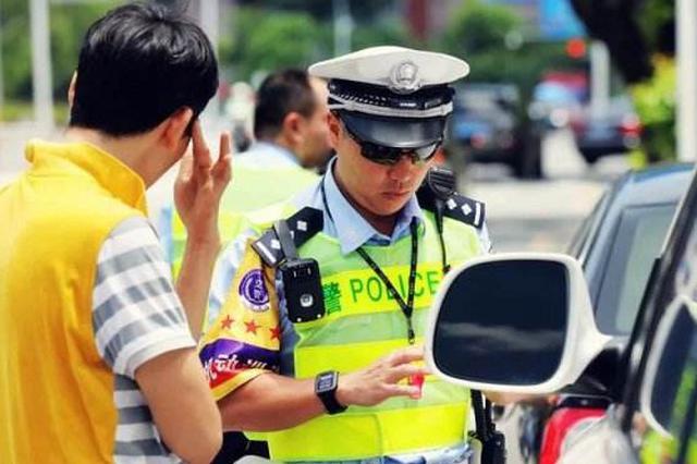 老司机速看 济南交警今日全员上路 严查这些违法