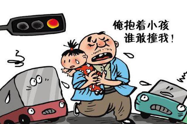 菏泽人注意 今日起 非机动车行人违反交通法将被处罚