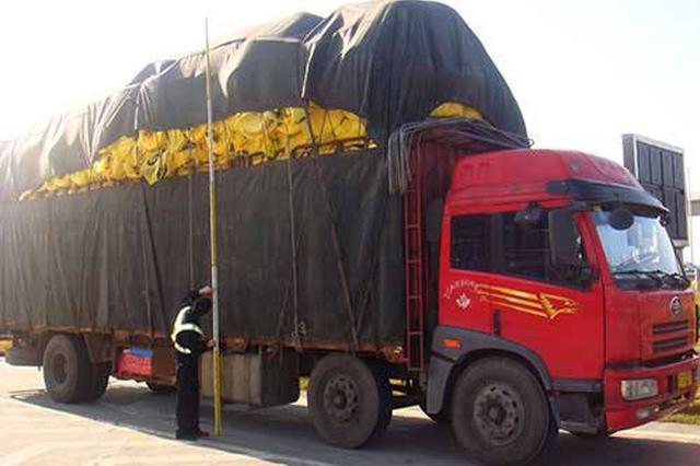 派出16路工作组 山东部署开展货车超载集中整治工作