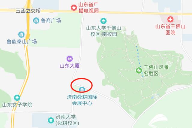 突发 济南舜耕路与千佛山南路路口发生车祸 11车连撞