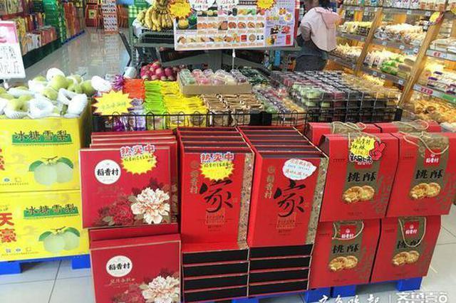 济南各大超市月饼礼盒价格美丽 本地品牌占半壁江山