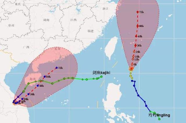 """国家防总向山东等7省市部署台风""""玲玲""""""""剑鱼""""防御工作"""