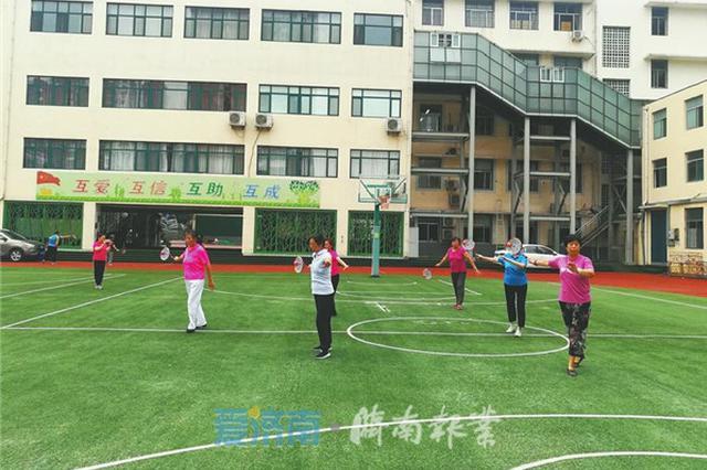 济南72所学校率先对外开放体育场地 记者探访:居民欣喜且珍惜