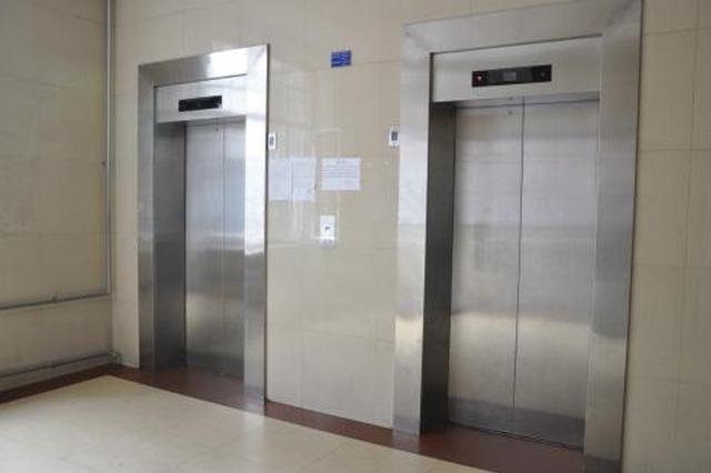 烟台电梯应急平台系统9月底建成 今年将纳8000台电梯