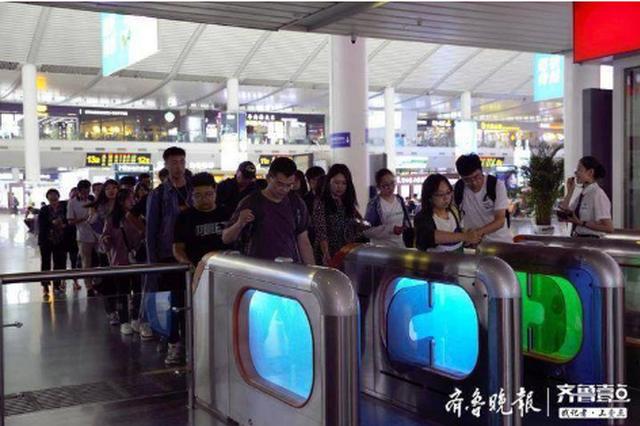 中秋假期来临 济南西站预计发送旅客增长30%