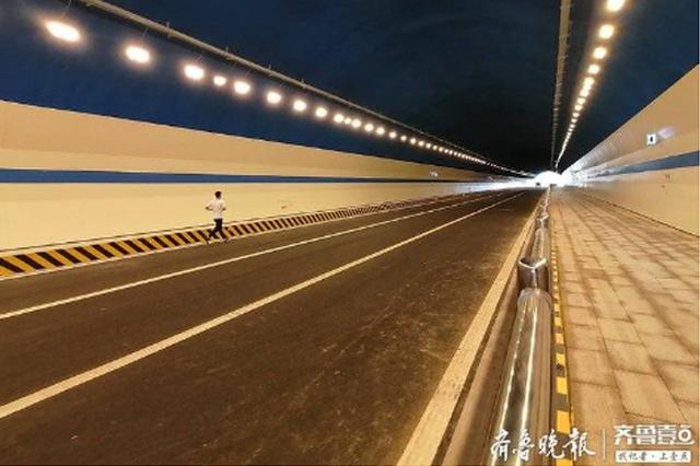烟台荆子山隧道十月底通车 年内山海路以西有望通车