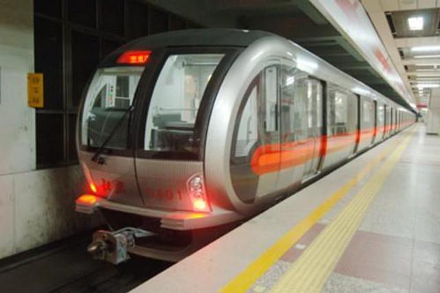 """济南地铁3号线已具备试运行条件 11月底""""小蓝""""18列车到齐"""