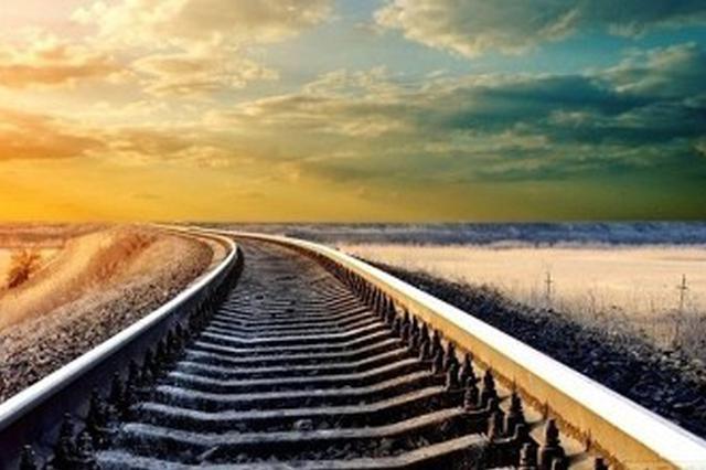 中秋假期铁路客流主要集中在济青烟 13日迎客流高峰
