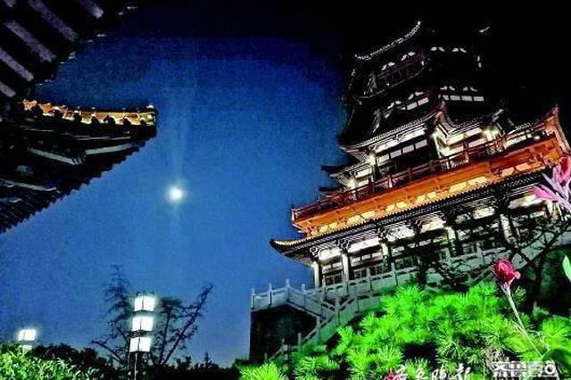 十五月亮十六圆 山东大部分地区今夜都能赏朗月高悬