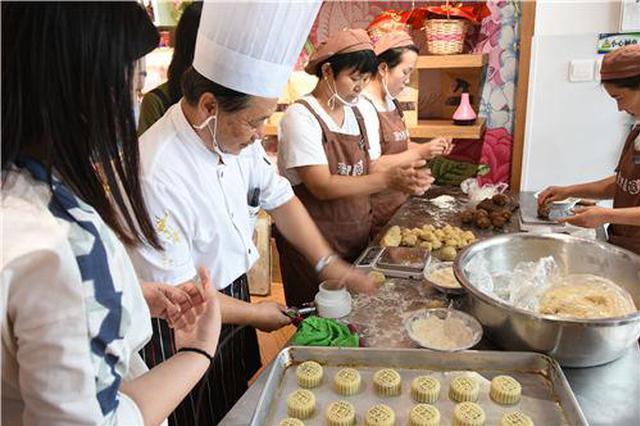 """做月饼还能吃海鲜 山东这些""""网红服务区""""值得一看"""