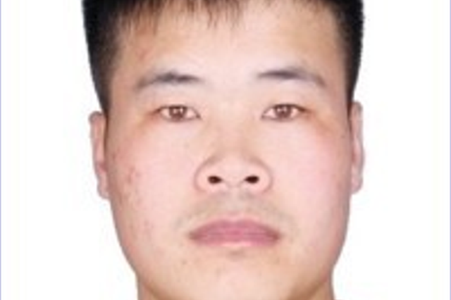 聊城临清警方悬赏2—5万元通缉犯罪嫌疑人 见到这人速报警