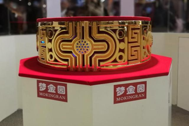 黄金设计首次亮相文博会!将展出世界上最大的金戒指