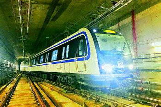 济南地铁3号线拟28日通车 设13站 单程约半小时