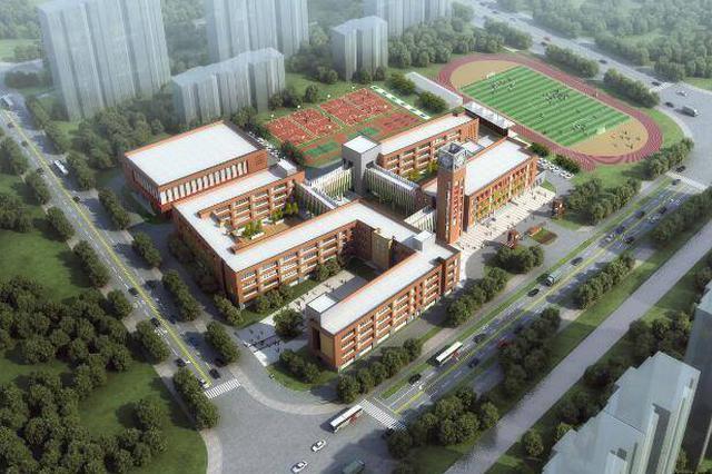 濟南槐蔭區一城中村改造項目將配建小學 規模為48班