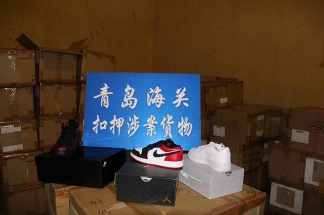 青島榮城海關查獲1400余雙走私耐克鞋