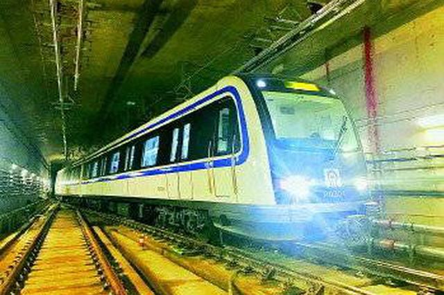 地铁3号线拟28日通车设站13座 全线单程运行约半小时