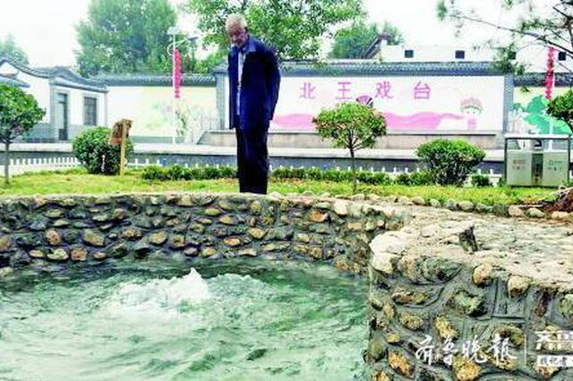 """针织""""淘宝村""""焕发乡村新风光 村民建起乡愁记忆馆"""