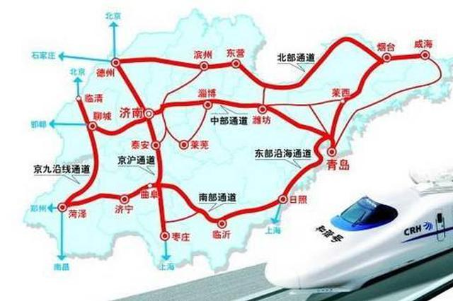 """""""廣東的橋 山東的路"""" 山東交通發展那些""""第一"""""""
