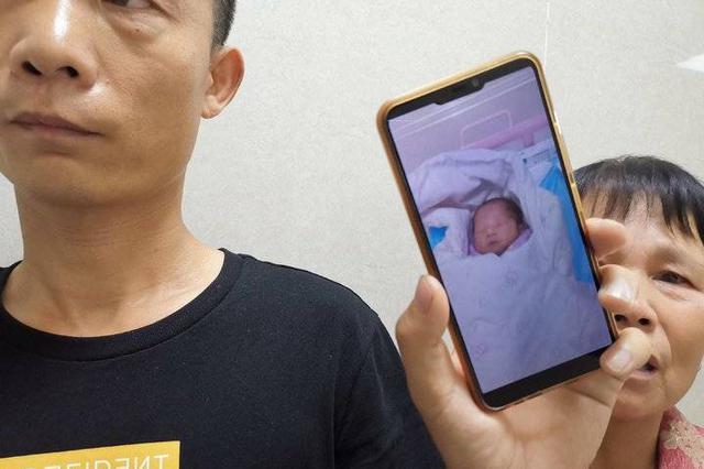 男嬰剛出生就被查出心臟病 十幾萬手術費愁壞一家人
